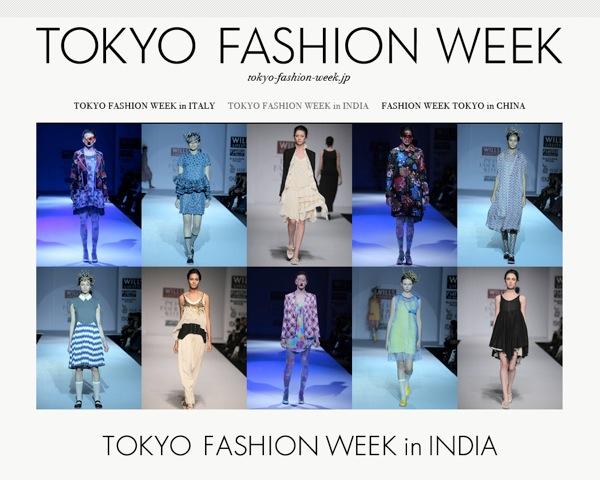 w600tokyo-fashion-week-in-india