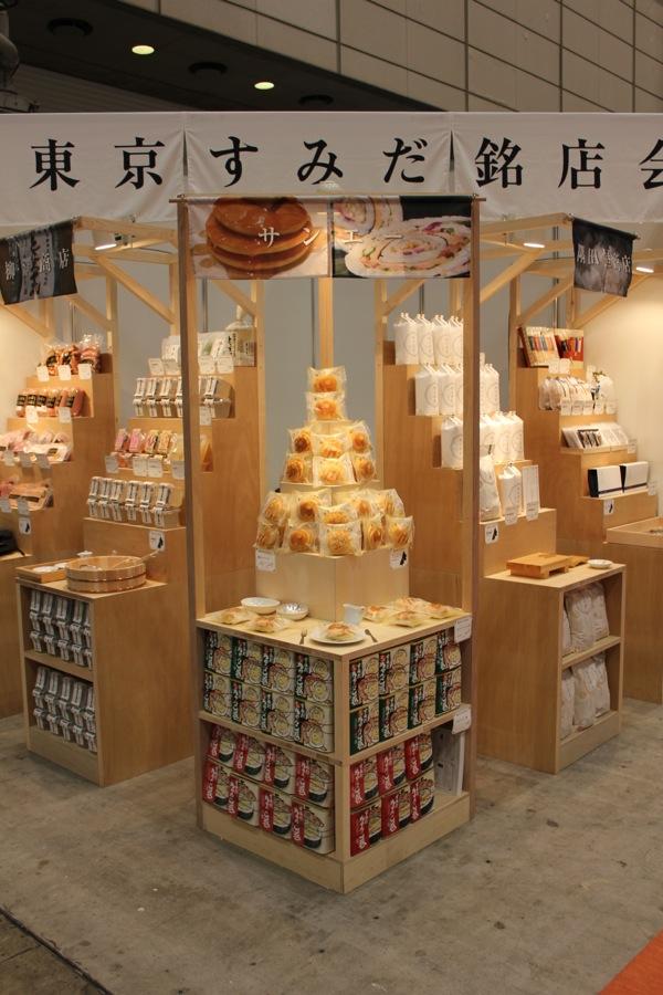 w600sumida-foodex-2012