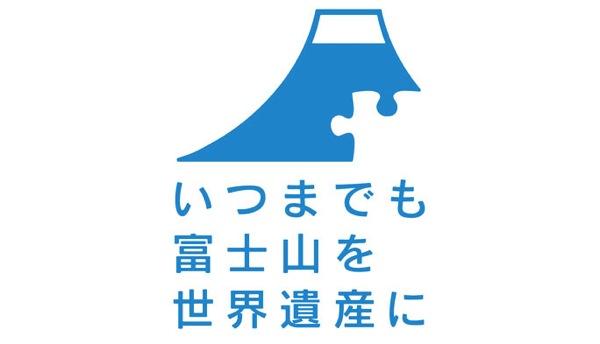 w600fugaku_01