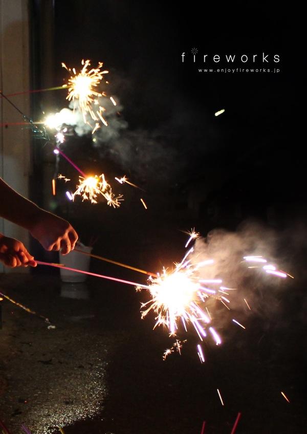 w600fireworks-image2014